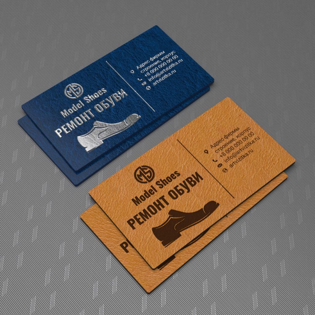Кожаные визитки, два вида тиснением фольгой и лазерной гравировкой.