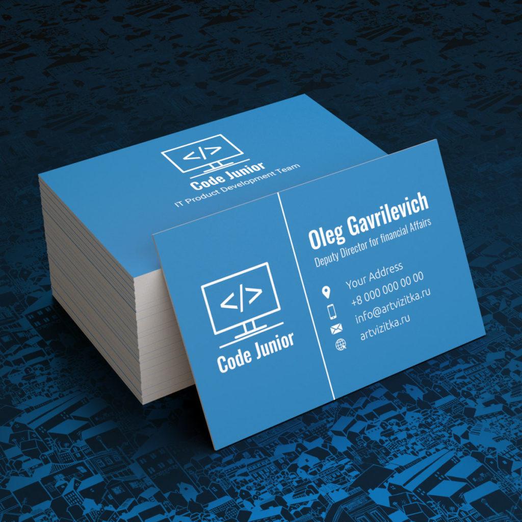 Односторонняя визитка для иностранных бизнес-партнеров.