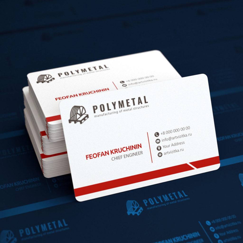 Евро визитки для зарубежных партнеров с скругленными углами.