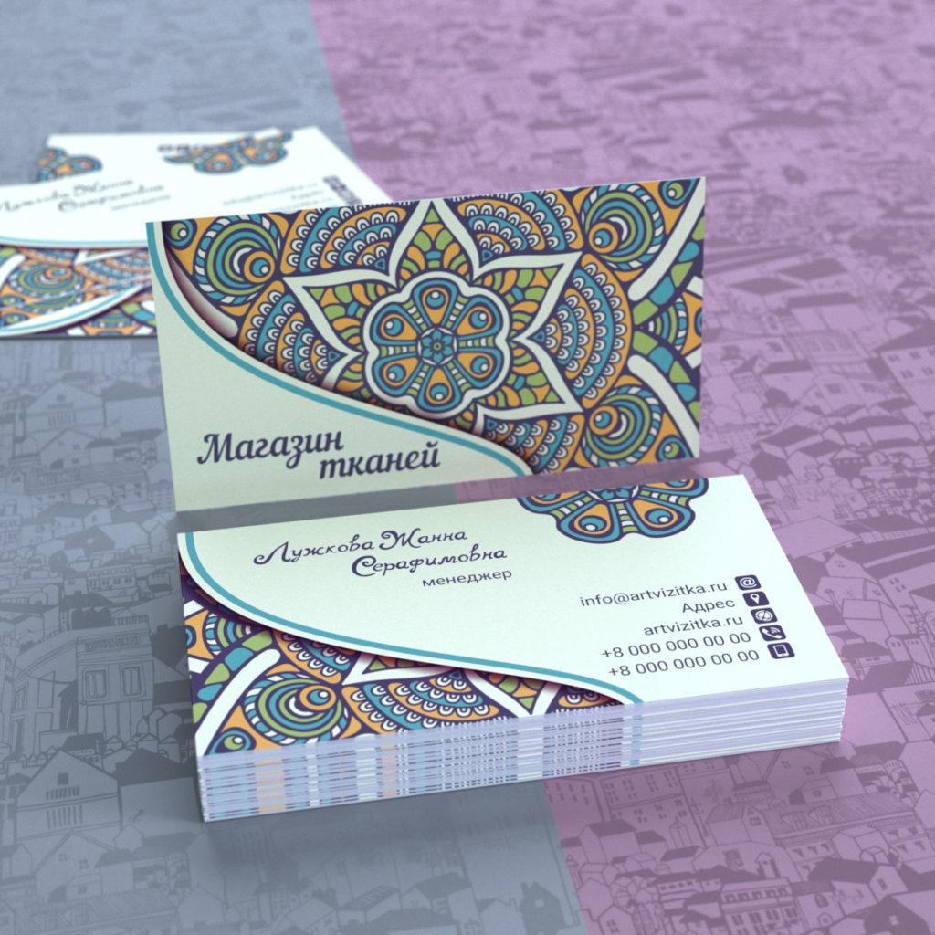 Оригинальная женская визитка магазина тканей повторяющая узор на тканях.
