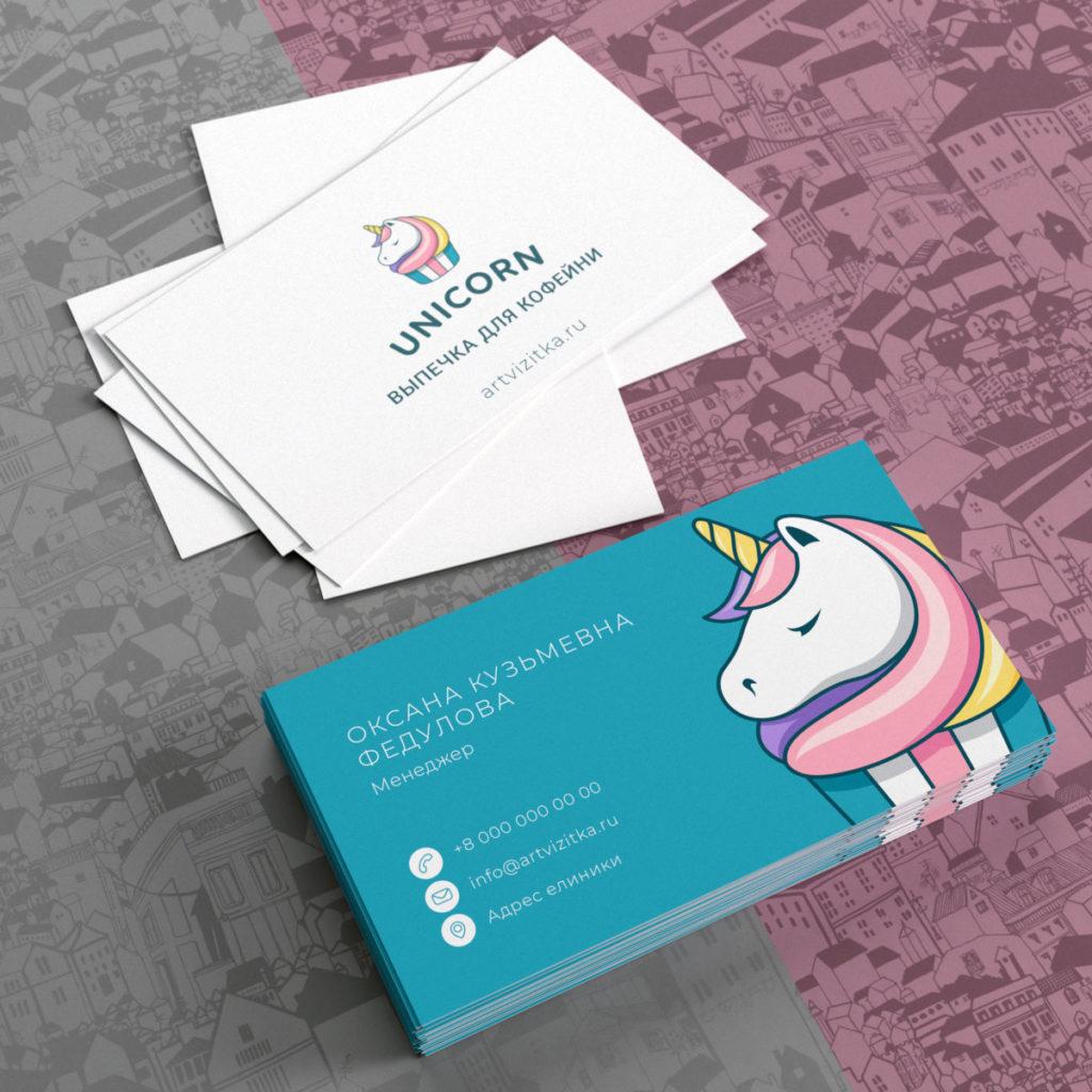 Женская визитка с ярким, заметным дизайном.