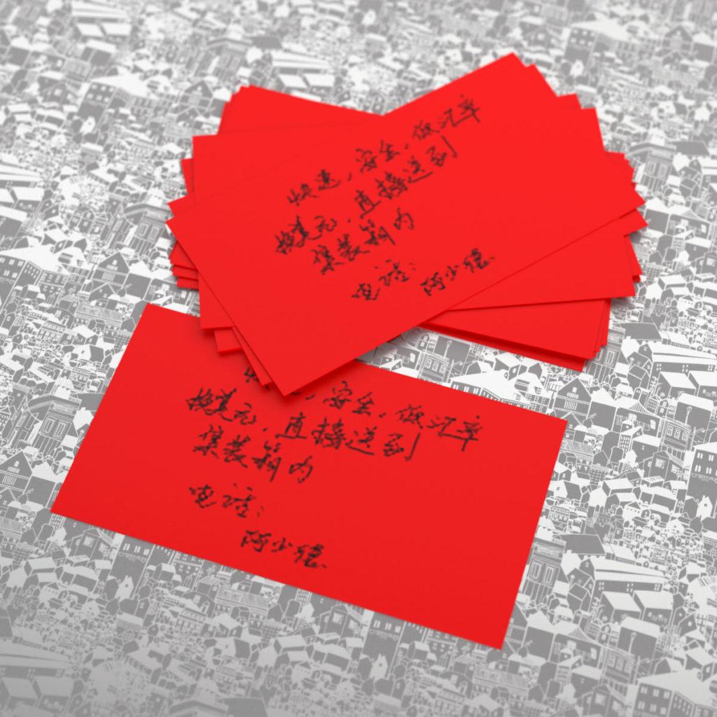 Первые китайские визитки чиновников 2,5 тыс. лет.