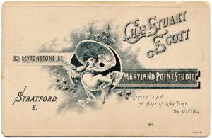 Старые визитки