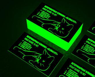 Визитки на люминесцентной бумаге светящейся в темноте.