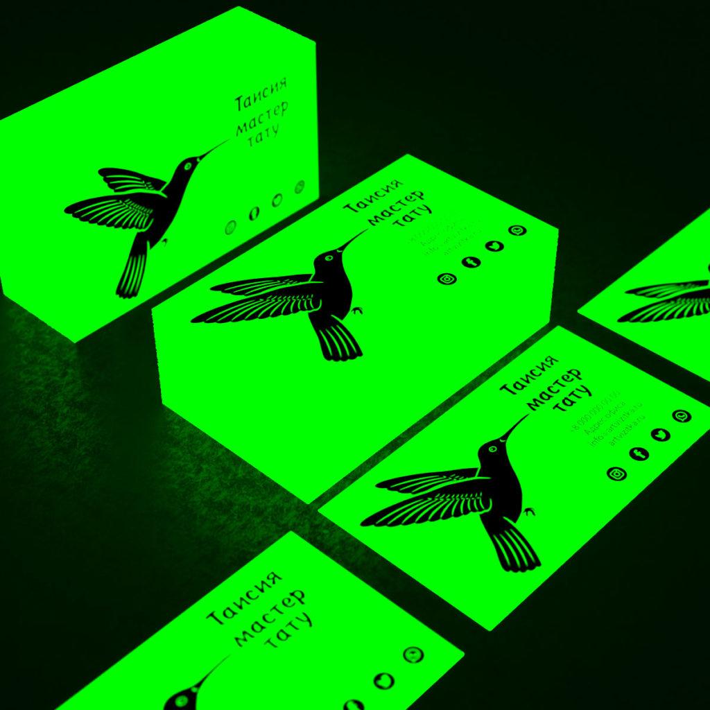 Светящиеся визитки на люминесцентной бумаге, светятся как  фосфор в темноте.