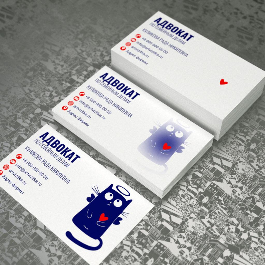 Термохромные визитки.