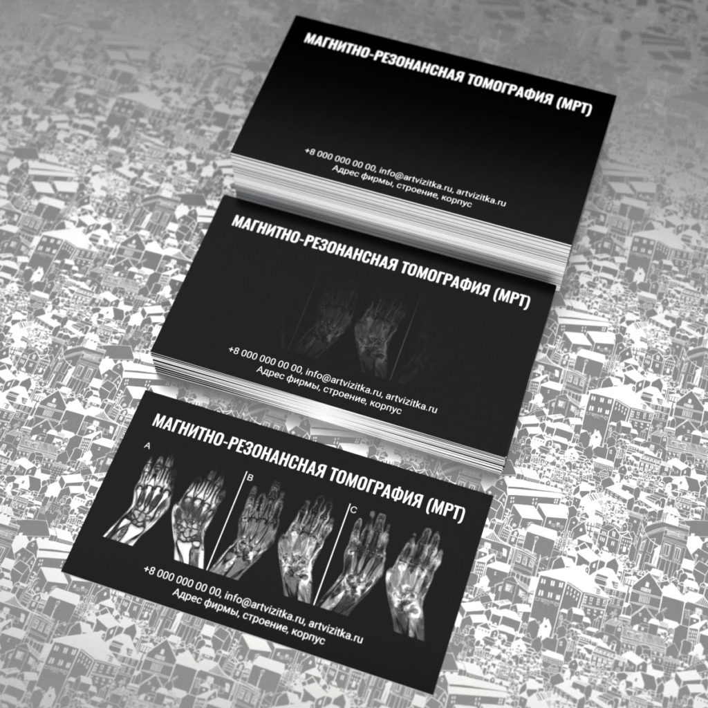 Термочувствительные визитки МРТ.