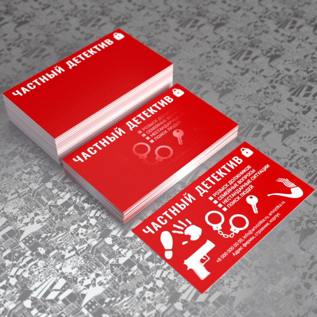 Термохромные визитки частного детектива.