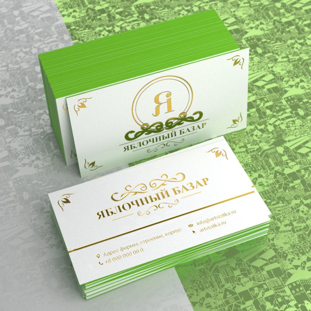 Визитки на толстом картоне с тиснением золотой фольгой и покраской торцов.