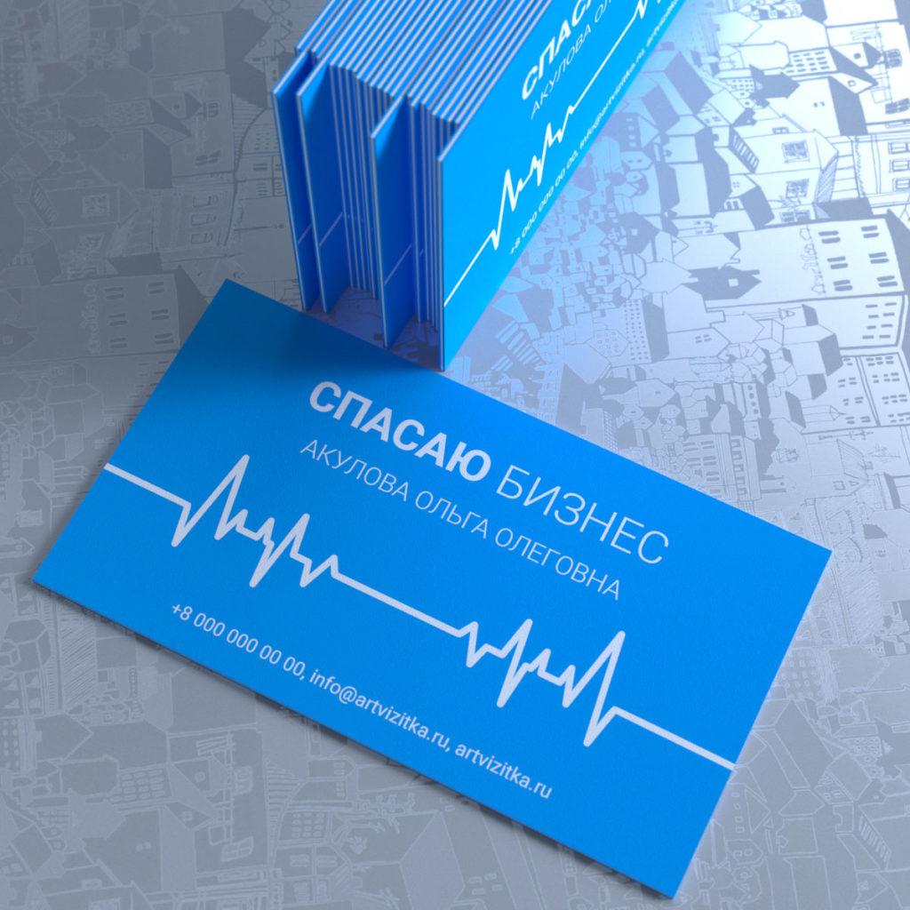 Плотный визитки триплекс (склеены из трех слоев бумаги).