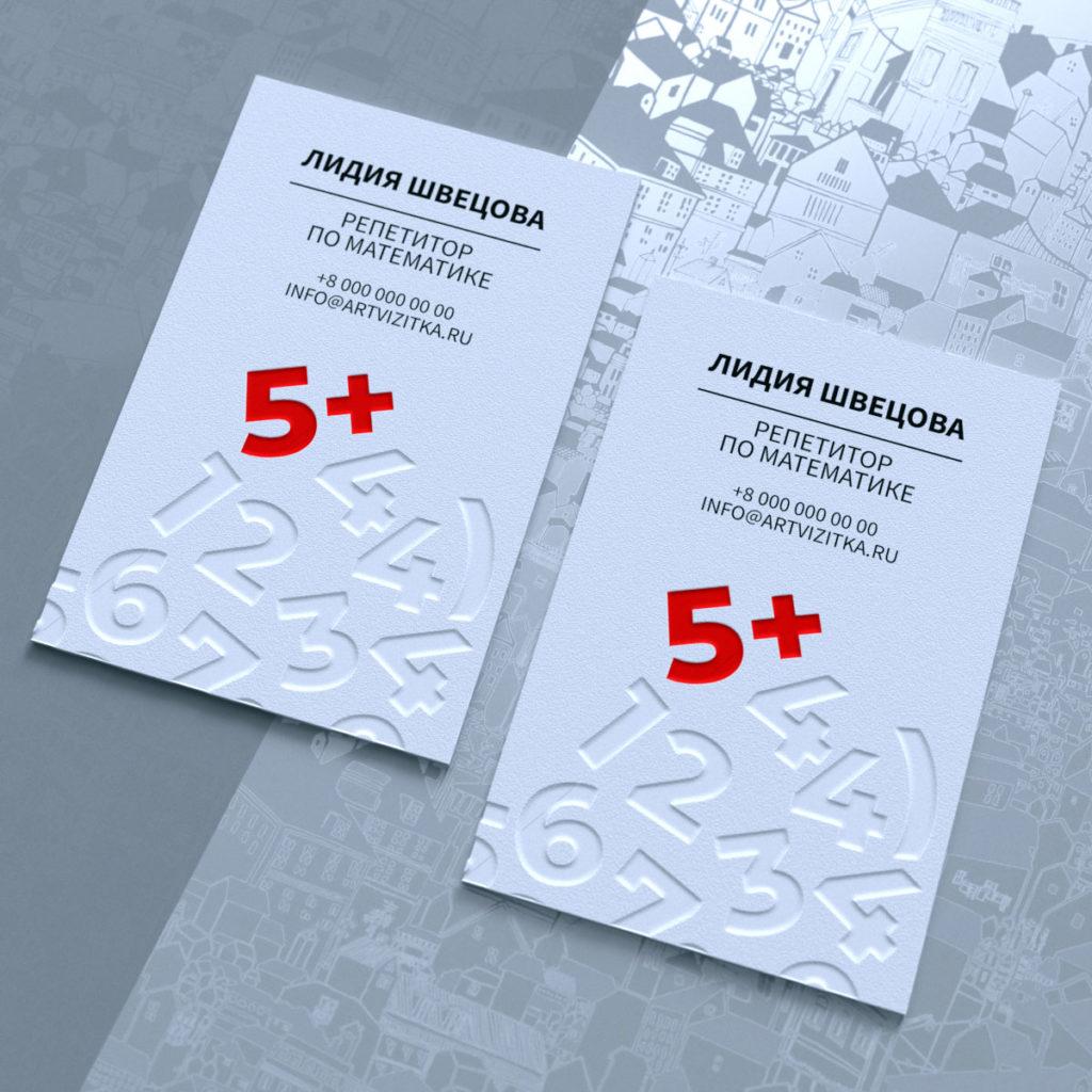 Печать визиток на плотной хлопковой бумаге.