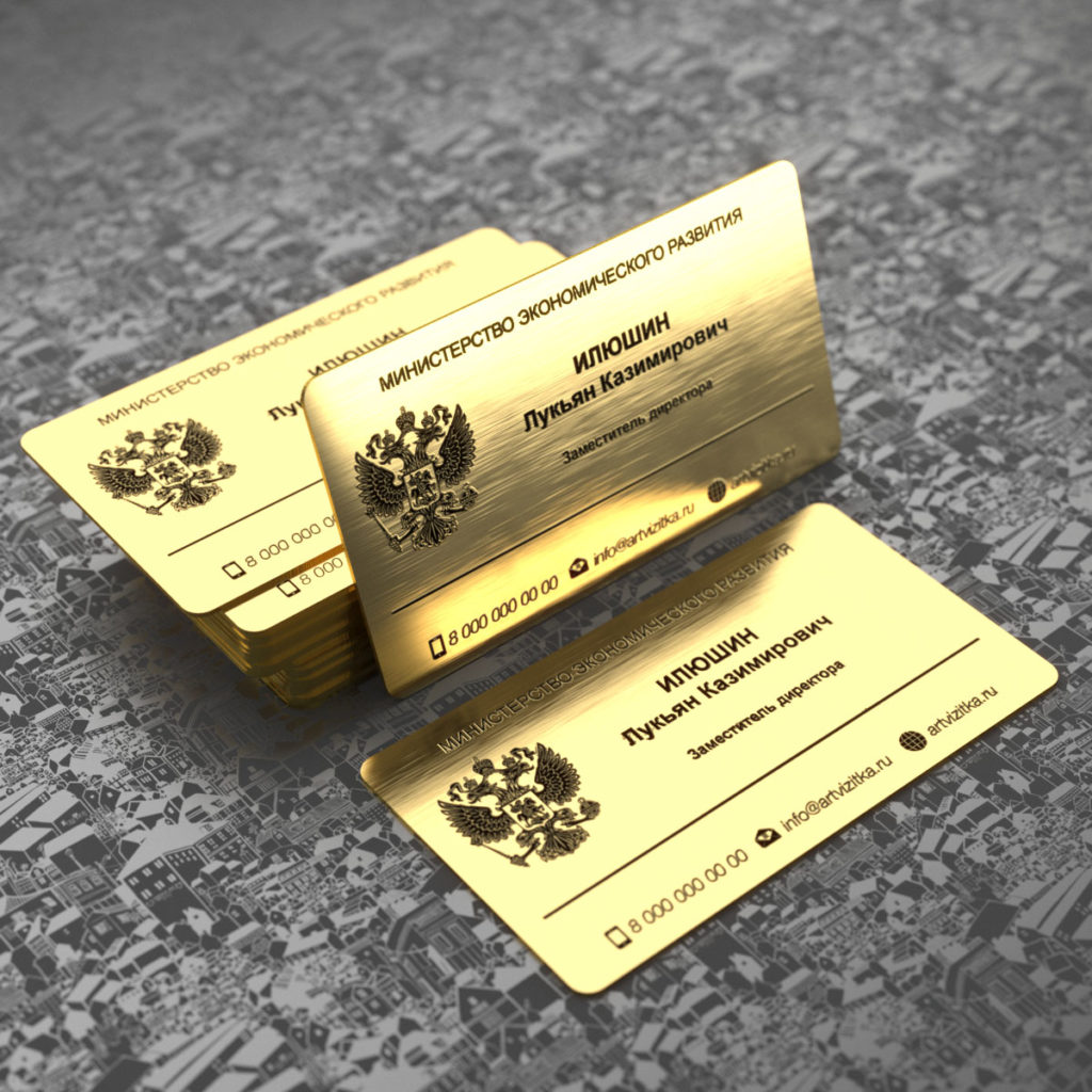 Визитки с золотым покрытием.