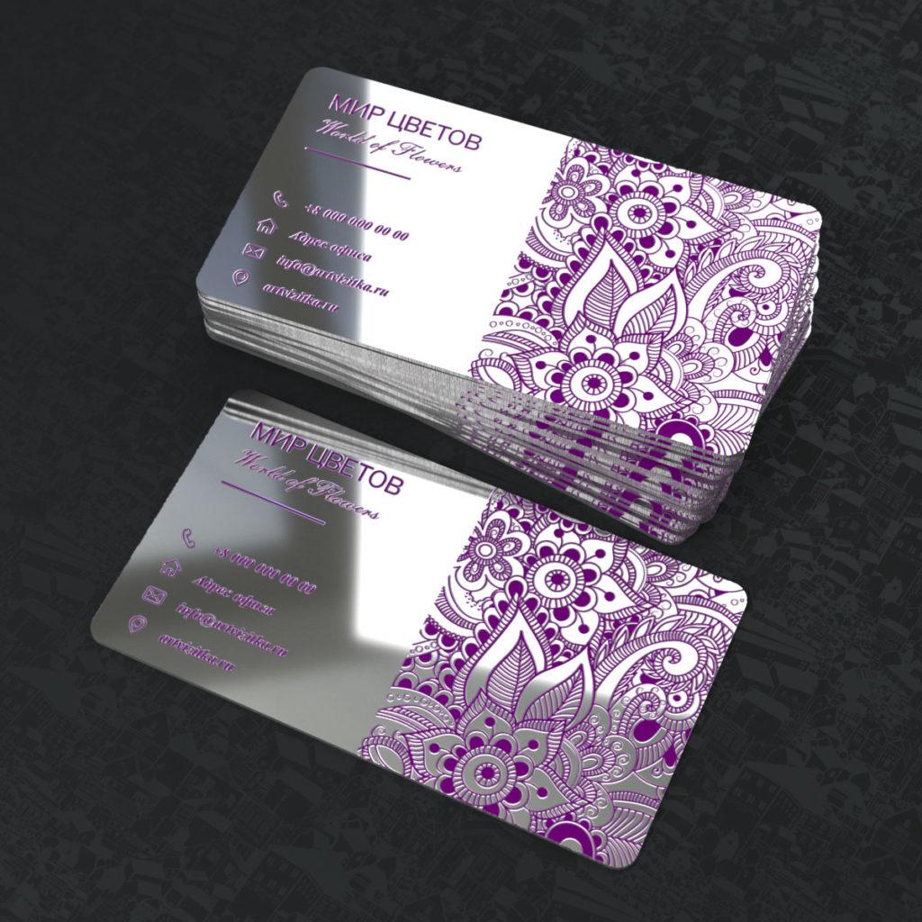 Металлические визитки из глянцевого металла.