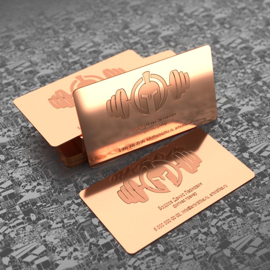 Мужская визитка из меди изготовлена методом лазерной гравировки.