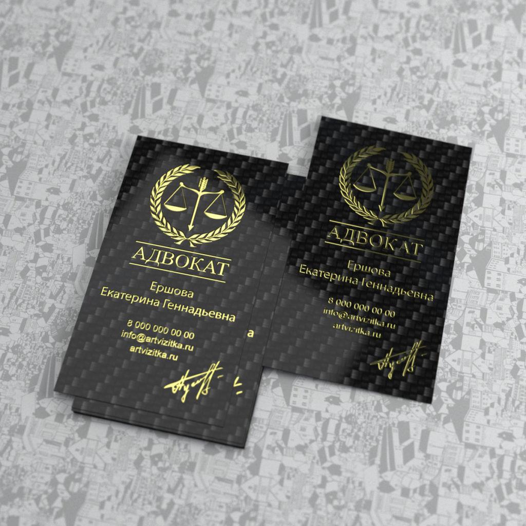 Печать визиток из карбона с золотым покрытием.