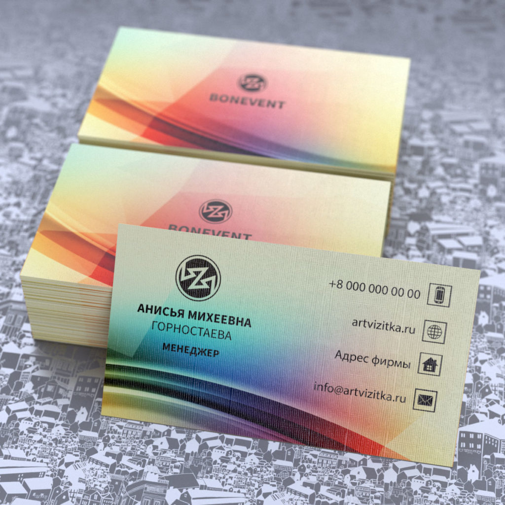 Печать визиток на фактурной бумаге лен