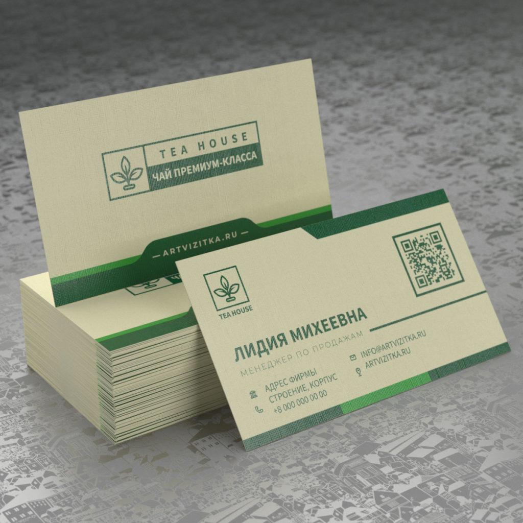 Двухсторонняя печать визиток на дизайнерской бумаге лен 300 г/м2