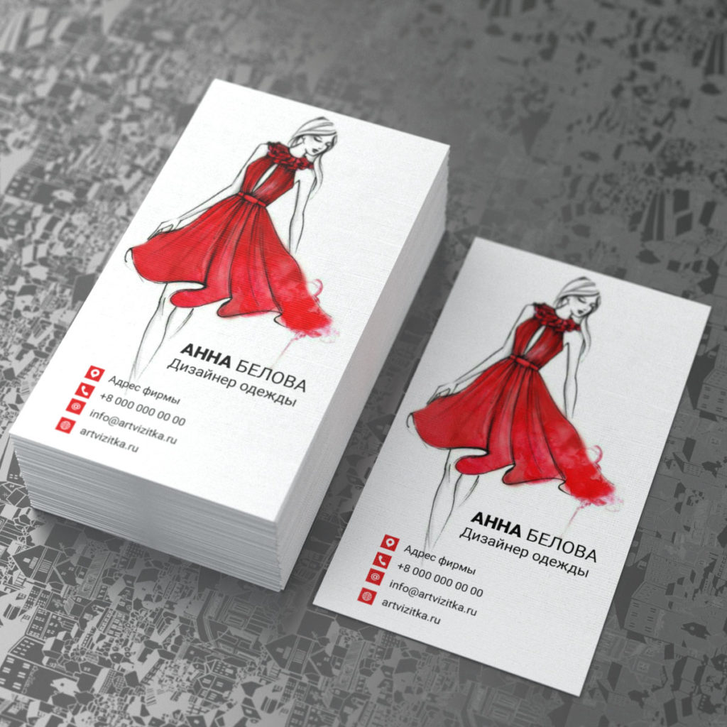 Печать визиток дизайнера одежды на белом льне.