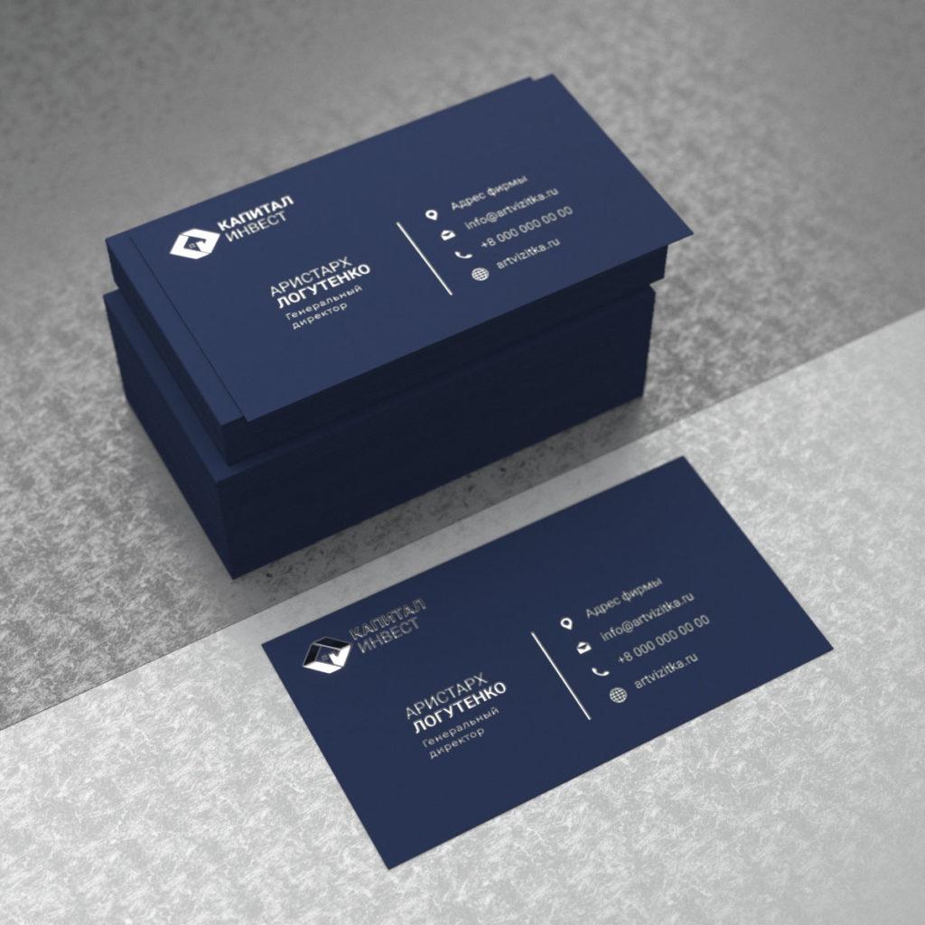 Визитки для бизнесмена на темно-синем Touch Cover, тиснение серебром.