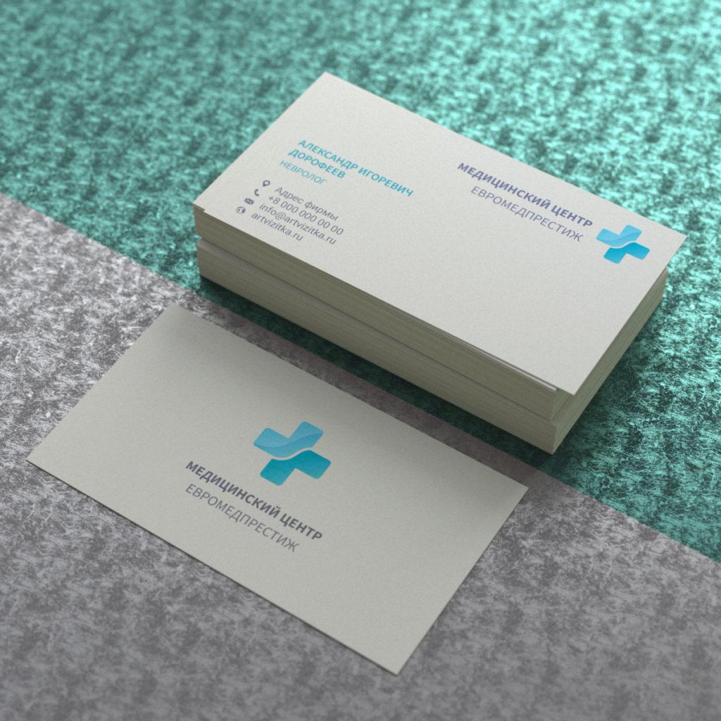 Визитки на молочном Touch Cover медицинского цента.