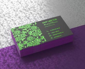 Визитки на Touch Cover с покраской краев.