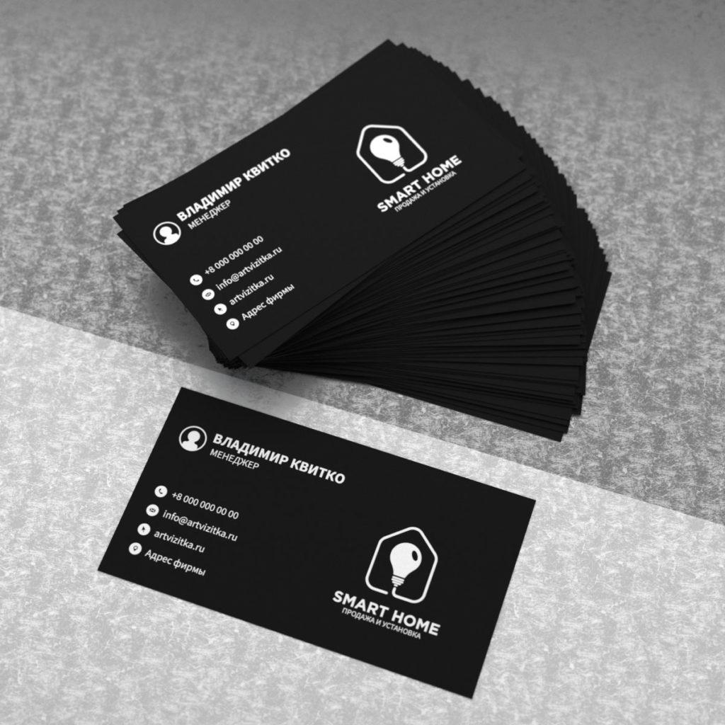 Визитки на черном Touch Cover белилами.