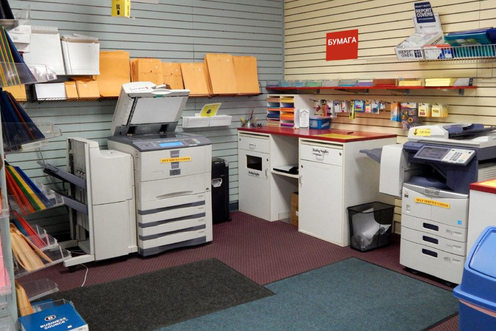 Современный цифровой салон печати в котором вы можете заказать качественные услуги.