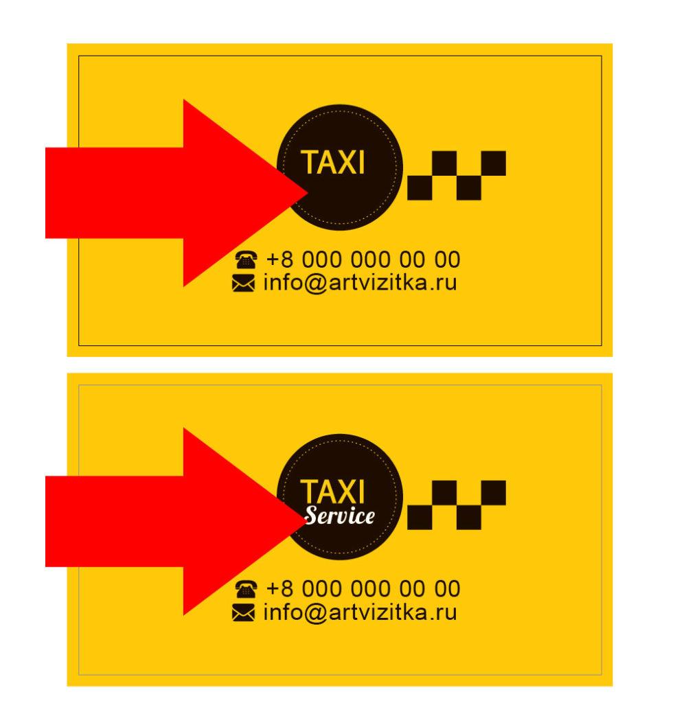 Ошибка дизайнера,  он назначил на белый текст оверпринт, если его не убрать то печать получится как на верхней визитки без слова Service/