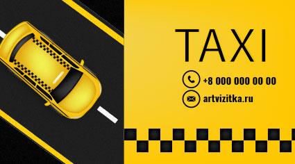 Бесплатные шаблоны визиток такси, скачивайте