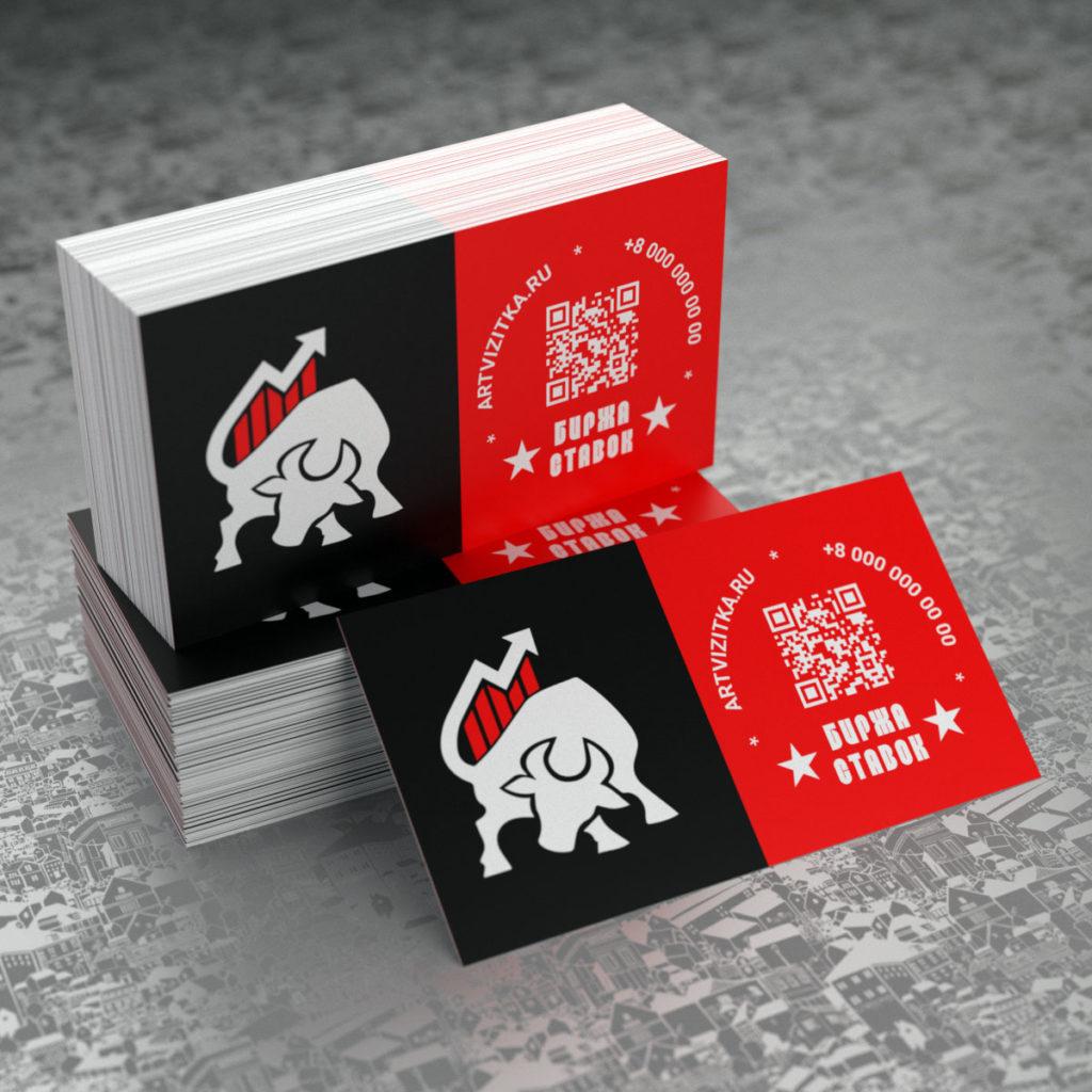 Изготовление визиток от дизайна до печати.