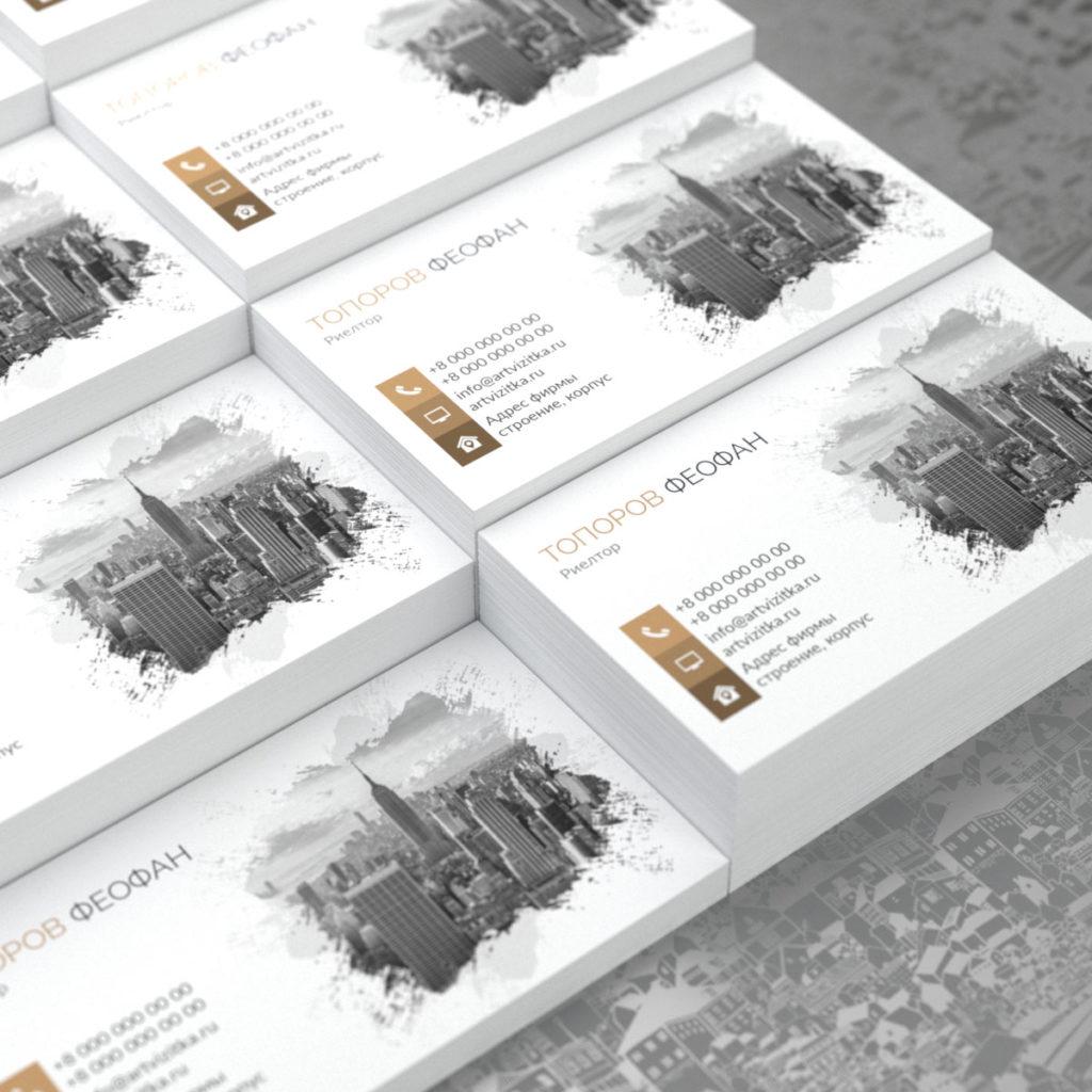 Напечатанный тираж визиток