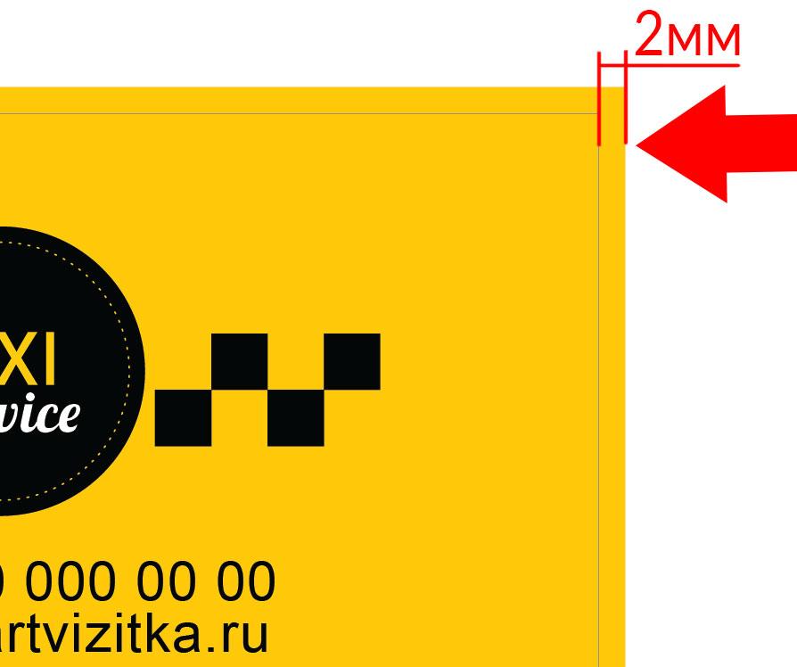Требования к макетам визиток и подготовка к печати