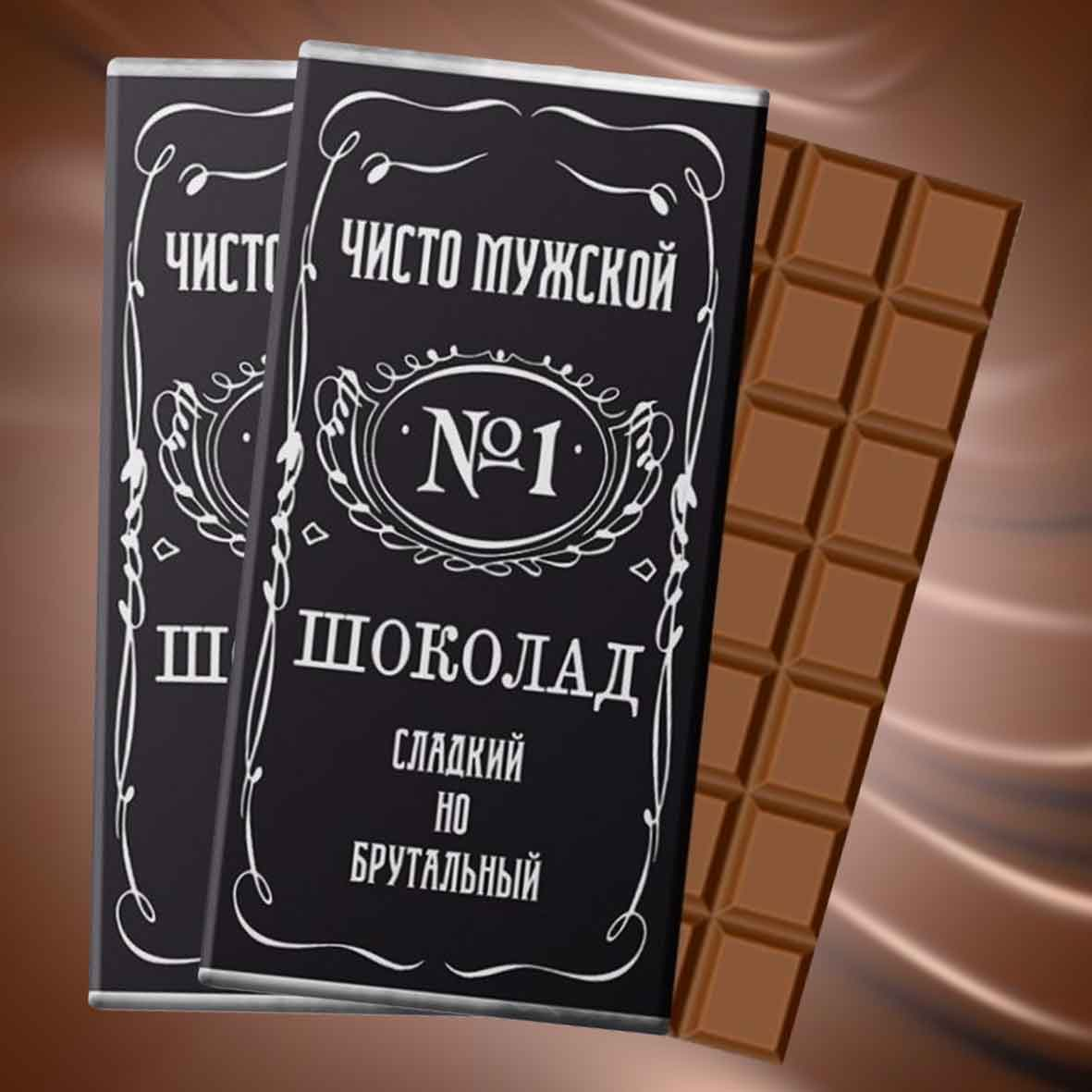 Красивая обертка шоколадки hand-made