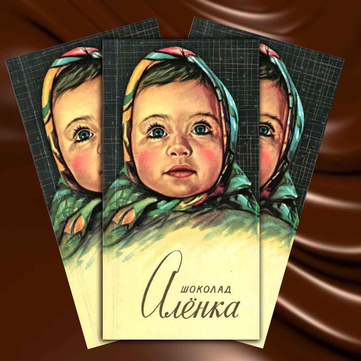 Этикетка шоколада Аленка времен СССР